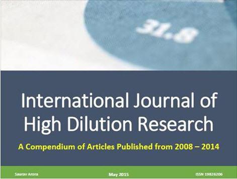 IJHDR compendium